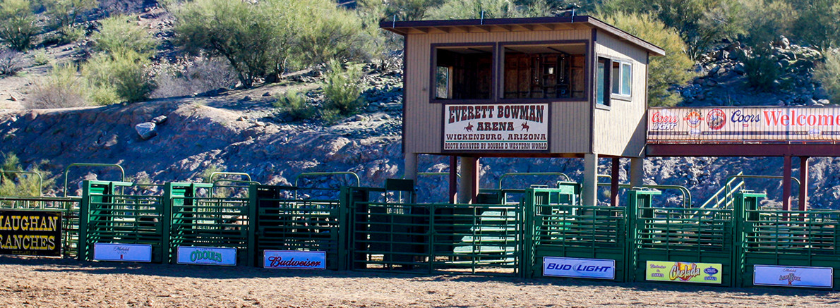 Everett Bowman Rodeo Arena